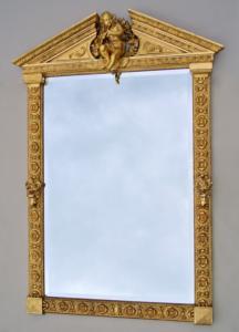 Miroirs disponibles la vente for Miroir hauteur 160